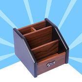 匯星多功能木質筆筒辦公桌面創意擺件時尚筆座組合名片收納盒  薔薇時尚