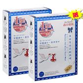 【買一送一】森田藥粧高純度玻尿酸面膜7入