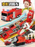 大號消防車男孩玩具合金可變形停車場套裝升降云梯兒童小汽車模型 露露日記