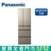 Panasonic國際500L六門變頻玻璃冰箱NR-F506HX-N1含配送+安裝【愛買】