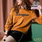 上衣-LIYO理優-MIT休閒彈力寬鬆手工亮片釘珠T恤E842004