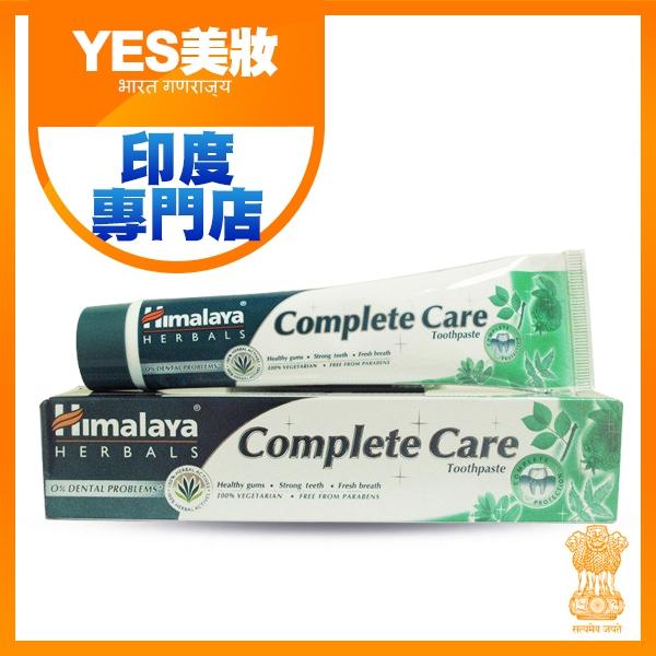 印度 Himalaya喜馬拉雅 草本全效呵護牙膏 40g 素食可用【YES 美妝】