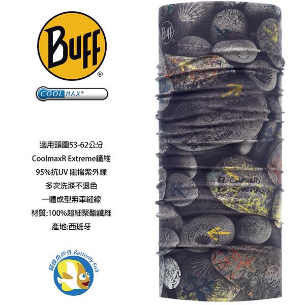[西班牙製 BUFF] Coolmax 願望之石 聖雅各之路授權 防曬透氣 頭巾;BF117133-744;蝴蝶魚戶外