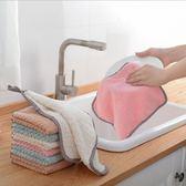 珊瑚絨抹布-可掛式百潔洗碗布 超細 纖維 抹布 清潔 輕洗 廚房 衛生 加厚 隔熱 防燙【AN SHOP】