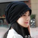 帽子男韓版頭巾帽酷時尚潮包頭帽大頭圍光頭帽空調帽堆堆帽女個性 小艾新品