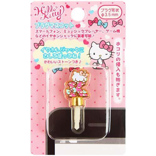 ★funbox生活用品★《Sanrio》HELLO KITTY 專屬密碼系列字母耳機孔栓K_841676