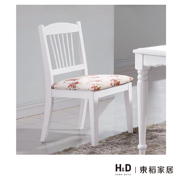 海倫鄉村白色餐椅(18HY2/A457-05)【DD House】