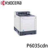 [富廉網] 京瓷 KYOCERA P6035cdn A4彩色網路雷射印表機 內建網路卡/ 雙面列印器