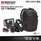 Manfrotto Pro Light ...