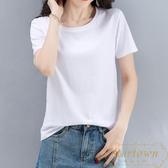 短袖T恤女寬松韓版夏季簡約休閒百搭上衣服【繁星小鎮】
