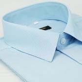 【金‧安德森】藍色藍細紋吸排窄版短袖襯衫