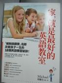 【書寶二手書T5/少年童書_GHI】家,就是最好的英語教室_蔡騰昱Michael