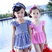 店慶優惠-兒童泳衣女孩公主分體裙式甜美可愛小孩條紋泳裝女童