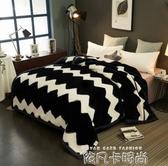 拉舍爾毛毯被子加厚保暖雙層冬季結婚大紅毛毯單雙人學生宿舍蓋毯QM 依凡卡時尚