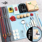 DIY禮品一世長安玲瓏骰子安紅豆工具材料包DIY配件手工飾品手鏈抖音相思禮物-凡屋