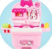 兒童過家家廚房玩具煮飯做飯仿真廚具寶寶購物車男女孩玩具套裝第七公社