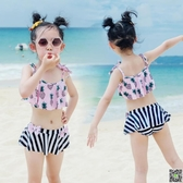 韓國兒童泳衣女女童公主可愛溫泉中大童女孩分體裙式女童泳衣小童 聖誕節