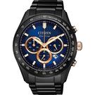 聖誕節推薦款 CITIZEN 星辰 光動能計時手錶-藍/43mm CA4458-88L