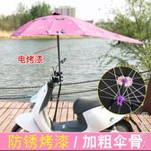 電動車遮陽傘電瓶車遮陽傘防曬摺疊自行車防雨女電動摩托車雨傘遮陽傘雨棚 NMS街頭潮人