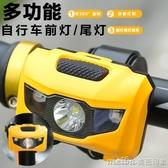 自行車燈車前燈夜騎兒童滑板車LED警示燈尾燈山地車騎行裝備配件QM 美芭