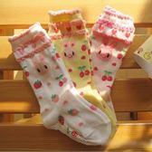 可愛《小兔草莓款》百搭中統襪((3雙組))