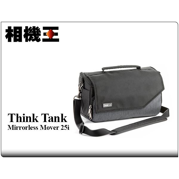 ★相機王★Think Tank Mirrorless Mover 25i 灰色 類單眼相機包