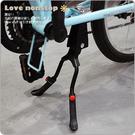 【樂樂購˙鐵馬星空】X-FREE 鋁合金可調中柱雙立腳架 22吋-26吋 側腳架 中柱架*(P30-035)