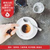 豆點咖啡➤ 喜拉朵 優質巴西豆 ☘特價☘0.5磅(多件優惠)