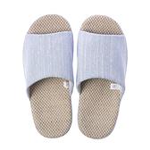 HOLA 舒適直紋盆底拖鞋-藍M