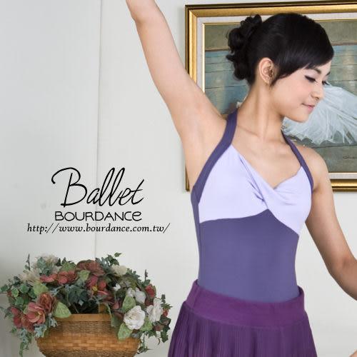 *╮寶琦華Bourdance╭*專業芭蕾舞衣☆成人芭蕾★胸前扭結配色設計連身舞衣【BDW12B03】