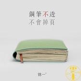 簡約文藝橫線記事本 厚筆記本小清新 手帳本【雲木雜貨】