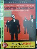 影音專賣店-M03-002-正版DVD【天王流氓 】-大衛休里斯*保羅巴塔尼