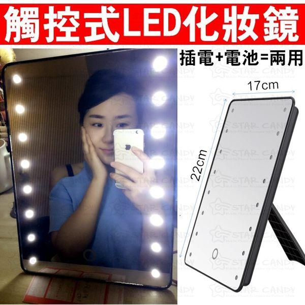 【當日出貨】大款LED化妝鏡 亮度可調 美妝鏡 化妝鏡 折疊梳妝鏡子 美容鏡 生日 母親節 【A46】