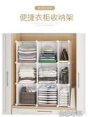 柜中柜大衣柜收納分隔板神器抽屜分格分層隔斷自由組合 花樣年華YJT