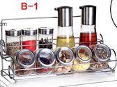愛樂優廚房用品玻璃家用調料瓶套裝mj526【VIKI菈菈】