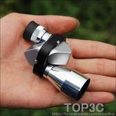 鋁合金單筒望遠鏡高清 迷你便攜拐角小望遠鏡 袖珍單筒望遠鏡8倍「Top3c」