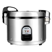 日象4.5公升炊飯立體保溫電子鍋(50碗飯) ZOR-8525