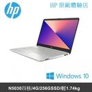 HP 15s-du1046TU 星空銀 ...