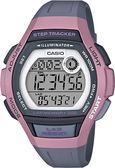 附台灣卡西歐保卡才是公司貨【時間光廊】CASIO 卡西歐 跑步錶 計步器 200組圈速記憶 LWS-2000H-4A
