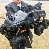 超大號無線電動遙控越野車四驅高速攀爬男孩充電兒童玩具汽車6歲3