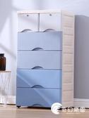 收納柜-加厚抽屜式收納柜塑料寶寶衣柜嬰兒兒童玩具儲物柜五斗柜子收納箱-奇幻樂園