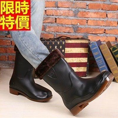 男雨靴-男雨具冬季純色可拆卸保暖棉套男中筒雨鞋67a44【時尚巴黎】
