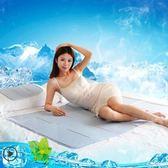 汽車宿舍單人夏季降溫神器膠冰床墊LY2005『愛尚生活館』