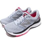 New Balance 慢跑鞋 860 NB 藍 黑 白底 輕量透氣 運動鞋 女鞋【PUMP306】 W860BP9D