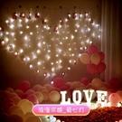 ins照片墻少女心房間漁網燈裝飾