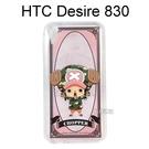 清倉價~海賊王空壓氣墊軟殼[羅盤]喬巴 HTC Desire 830 航海王【正版授權】