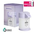 【送淨手液】HM2 ST-D01 自動手指消毒器(紫色) 感應式 洗手器 酒精機 消毒 手部清潔 乾洗手
