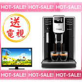 《團購優惠+詢價打$折》GAGGIA ANIMA 最新基本款 義式全自動咖啡機 (Tiamo HG7272)