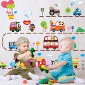 可移除兒童可愛卡通小汽車牆貼幼兒園布置牆壁裝飾背景牆貼紙貼畫-享家生活館 IGO
