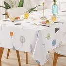 桌布 客廳餐桌布防水防燙防油免洗pvc茶幾桌布北歐網紅長方形臺布墊【快速出貨八折鉅惠】